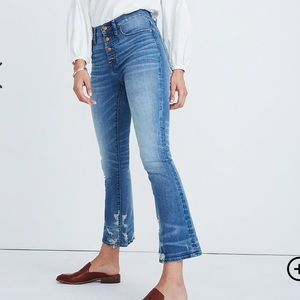 Madewell Cali Demi Boot in Bess Wash